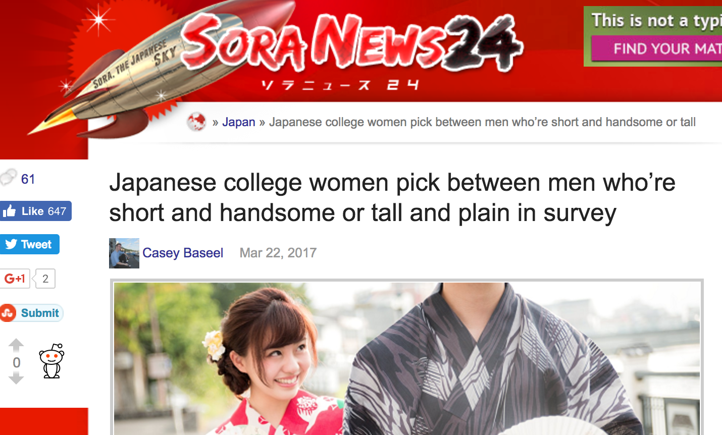 70% Of Japanese Women Would Rather Date Tall And Ugly Over Short And Handsome | Sora News 24 | ShortGuyCentral